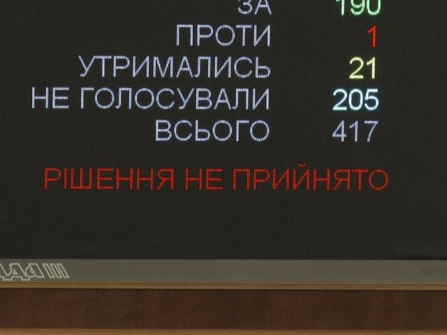 Украина отложила евроинтеграцию