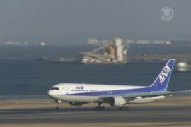 Китай критикуют за создание зоны ПВО