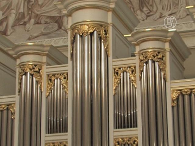 В Петербурге органная музыка становится популярной