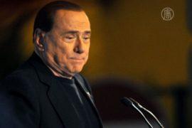 Сильвио Берлускони лишили сенаторского кресла