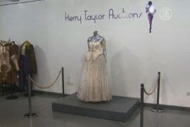 «Сказочное» платье принцессы Дианы уйдет с молотка