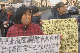 КНР обещает реформы – петиционеры не верят