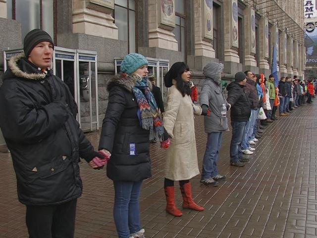 Украинцы попытались создать цепь из Киева до ЕС