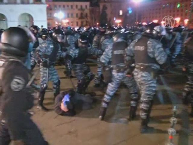 «Евромайдан» в Киеве жестоко разогнали