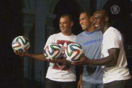Мяч ЧМ по футболу-2014 представили в Бразилии