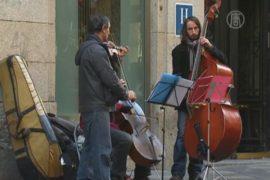Спеть в центре Мадрида теперь сможет не каждый