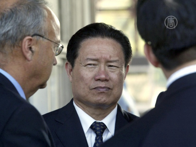 В Китае арестовали бывшего главного силовика страны