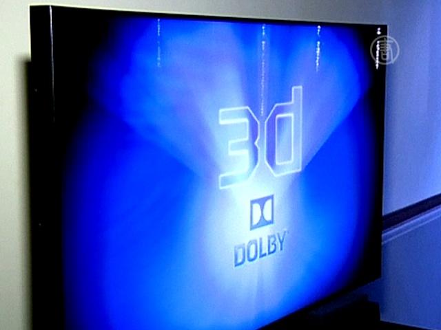 В США создали 3D-телевизор без очков