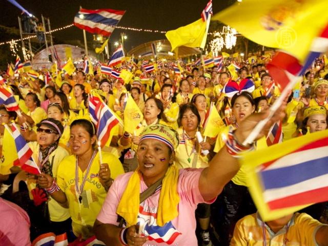 Таиланд: парламент распущен, протесты продолжаются