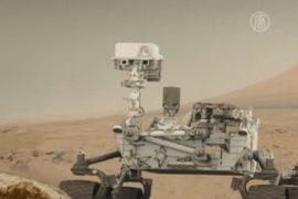 На Марсе найдены следы пресноводного озера