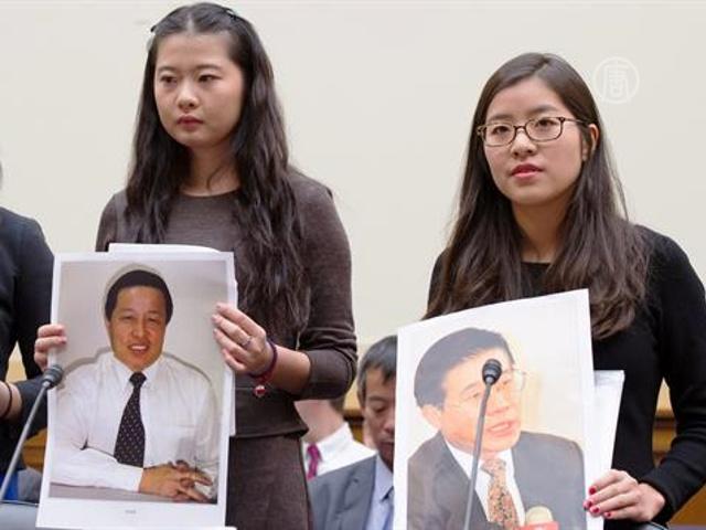 Дочери узников совести призвали отпустить их отцов