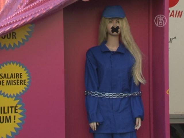Барби протестует против рабского труда в КНР