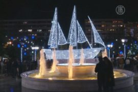 В Афинах зажгли рождественскую… лодку