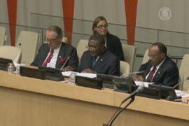 ООН вручила премию в области прав человека