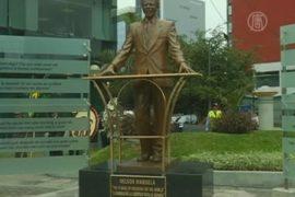 Мир прощается с Нельсоном Манделой