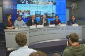 Правозащитники РФ раскритиковали проект амнистии