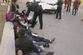 Петиционеры КНР совершили групповое самоубийство