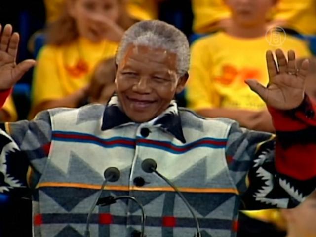 ЮАР прощается с Нельсоном Манделой