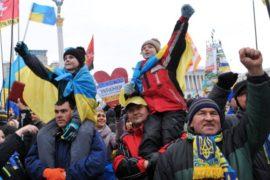 Оппозиция Украины объявила об очередной акции