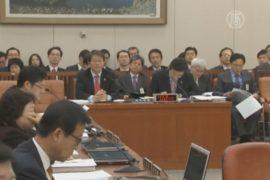 Сеул: КНДР готовит новые ядерные испытания