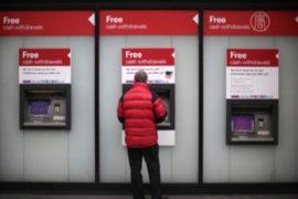 Банки Европы будут ликвидировать централизовано