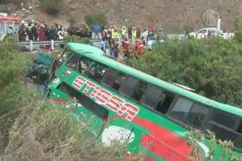 Перу: автобус упал в кювет, есть погибшие
