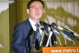Губернатор Токио ушел в отставку из-за скандала