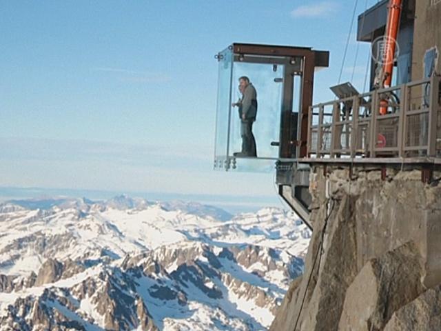 В Альпах предлагают сделать шаг в пустоту