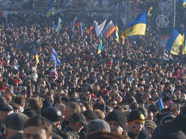 Оппозиция объявила о создании объединения «Майдан»