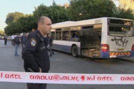 Теракт в Тель-Авиве: в автобусе взорвалась бомба
