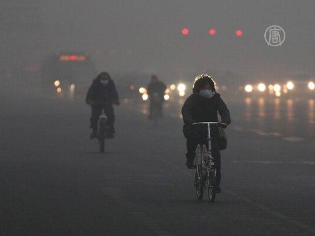 Пекин снова окутал смог