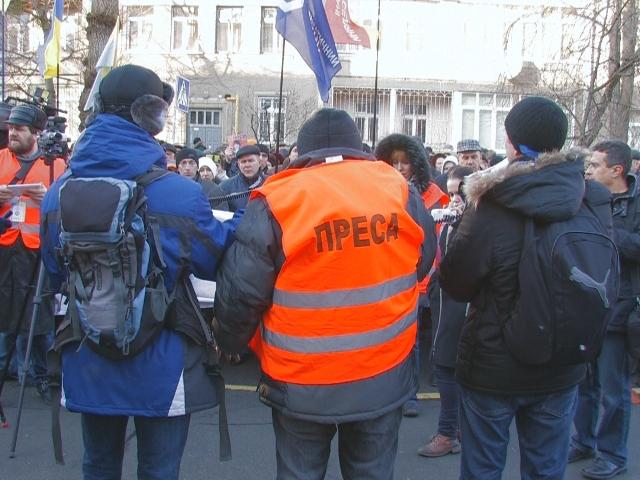 Украинские журналисты пикетируют МВД