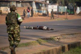 В ЦАР убиты миротворцы