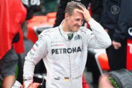 Шумахер остаётся в коме в критическом состоянии