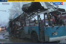 Ещё один теракт в Волгограде: 14 погибших