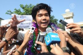 Власти Мьянмы: «политзаключённых больше нет»