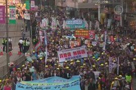 1 января гонконгцы вышли на протест