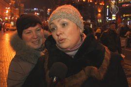 Опрос: планы украинцев на год