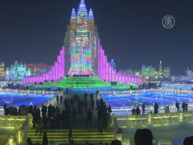 В Харбине проходит юбилейный Фестиваль льда