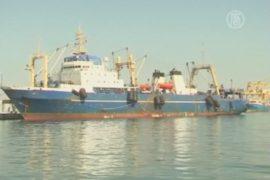 Российское судно задержано сенегальскими военными
