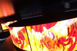 CES: умные холодильники и гибкие телевизоры