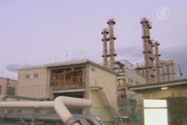 Взрыв на заводе Mitsubishi Materials: 5 погибших