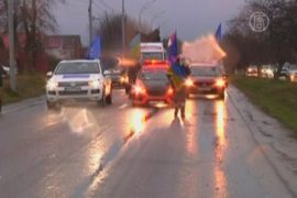 «Автомайдан» пикетировал резиденцию Януковича
