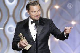 В Голливуде вручили «Золотой глобус»