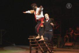 Цирк вынужден искать человека-волка среди местных