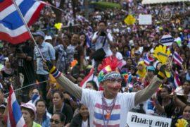 Протестующие парализуют Таиланд