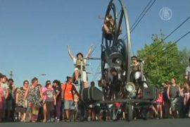 Чилийцев удивили мега-колесом и порадовали музыкой