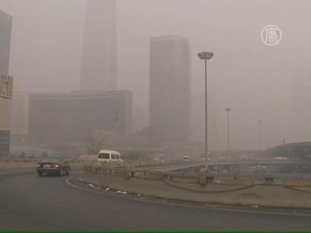 Смог и туман опустились на ряд регионов Китая