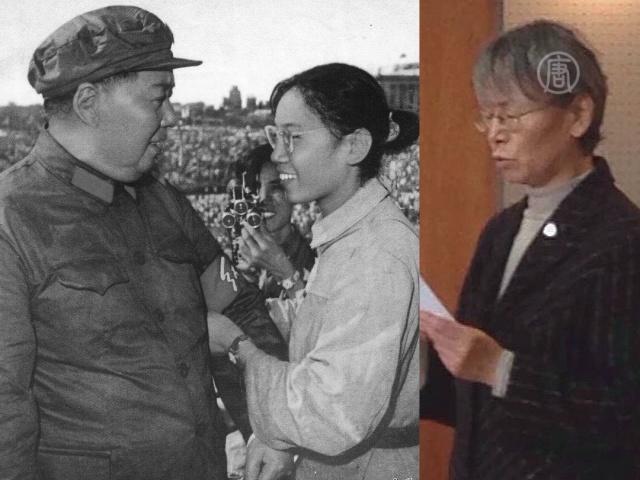 Извинения за культурную революцию — 50 лет спустя