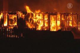 Исторический комплекс Норвегии пострадал от пожара